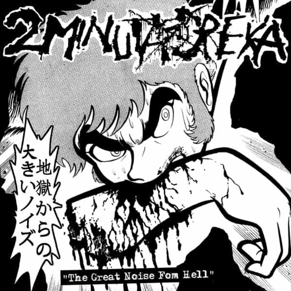 2_minuta_dreka_extreme-smoke-57_EP