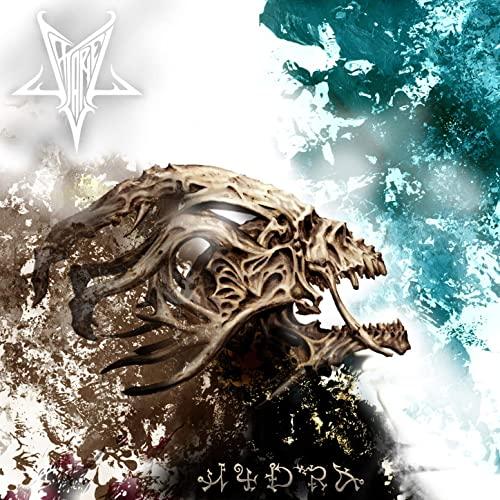 """SATARIEL """"hydra"""" (LP)"""