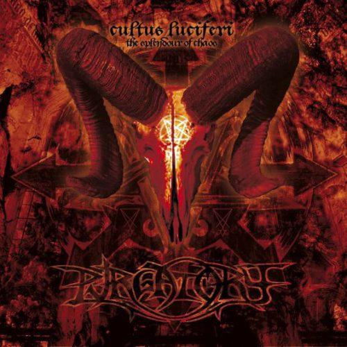 "PURGATORY ""cultus luciferi - the splendour of chaos"" (Jewelcase CD)"